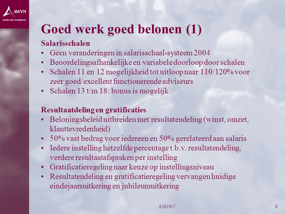 Goed werk goed belonen (1)