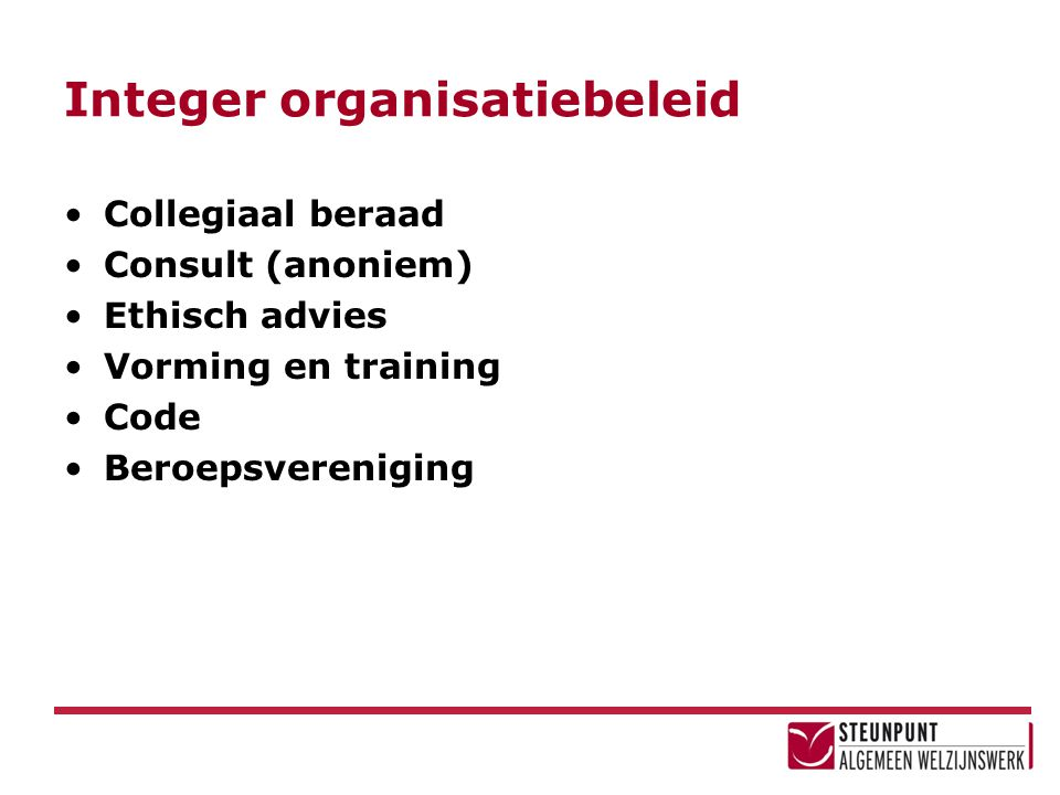 Integer organisatiebeleid