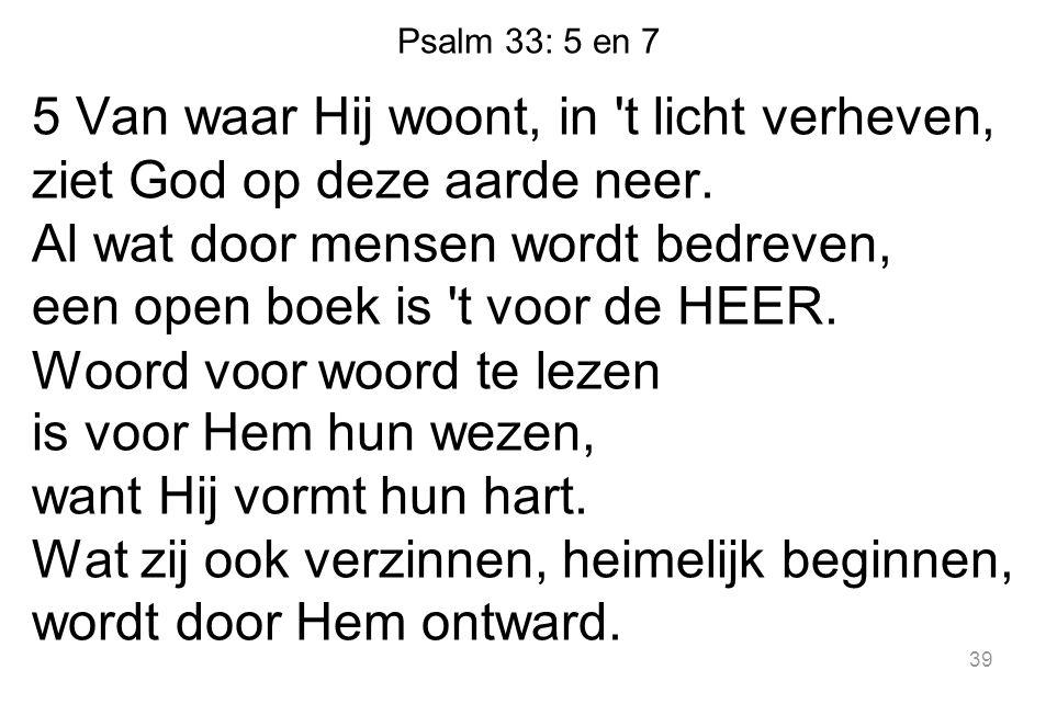Psalm 33: 5 en 7