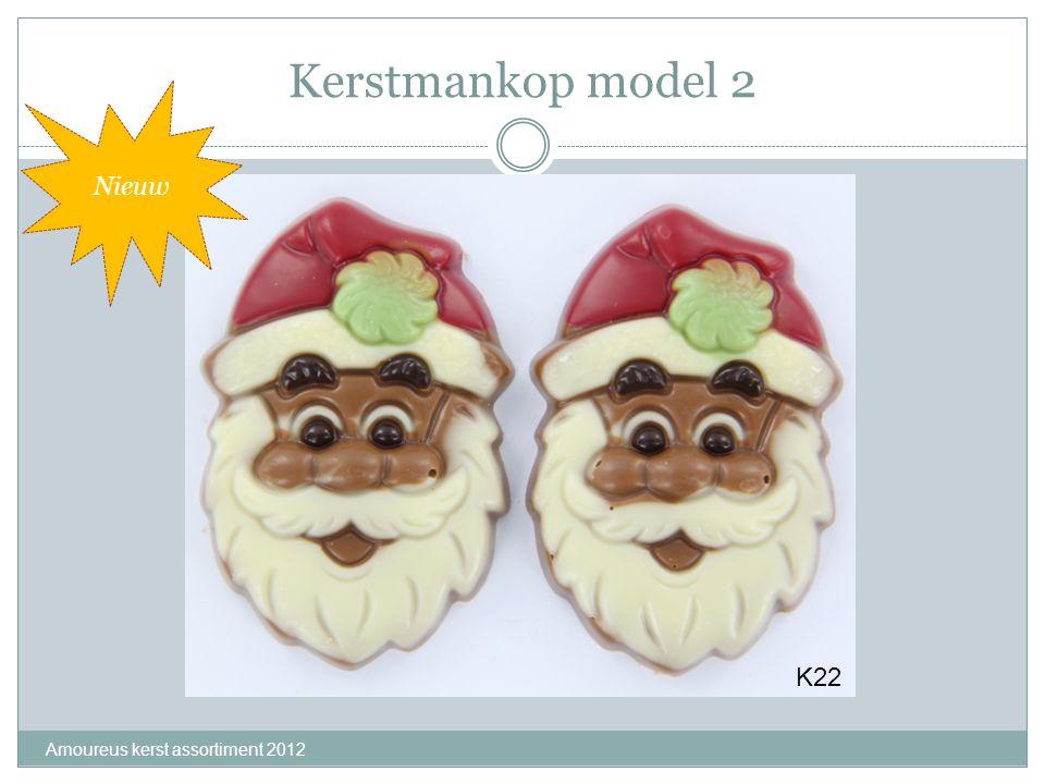 Kerstmankop model 2 Nieuw K22 Amoureus kerst assortiment 2012