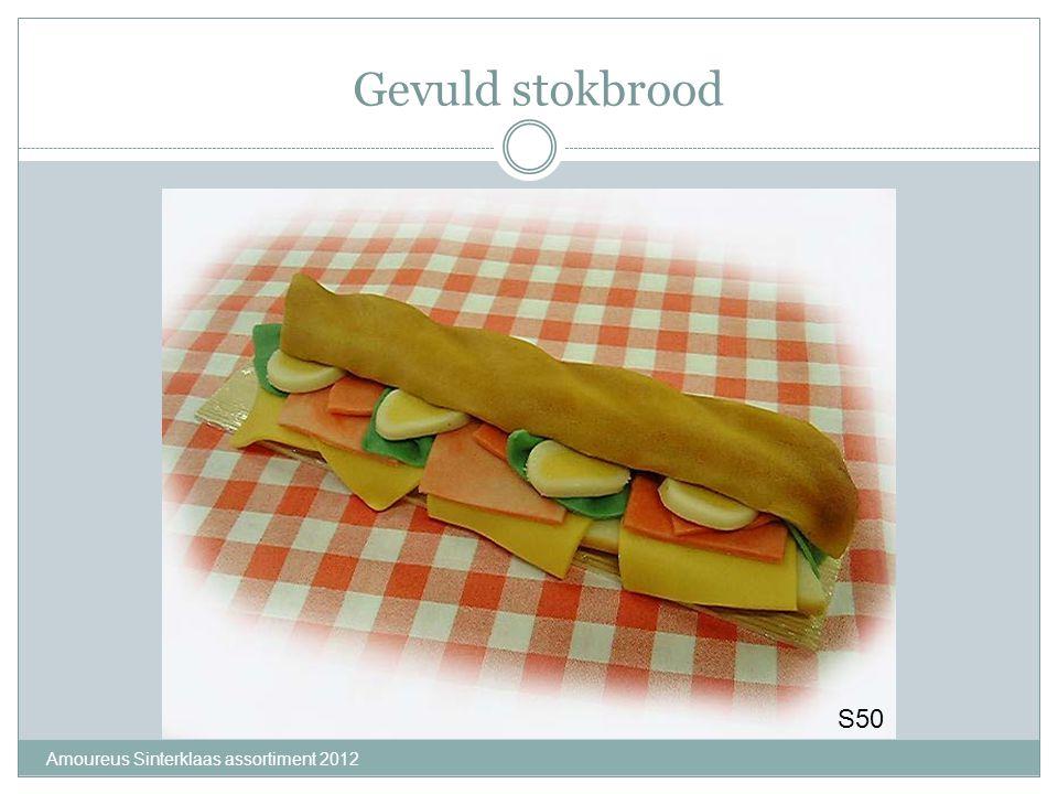 Gevuld stokbrood S50 Amoureus Sinterklaas assortiment 2012