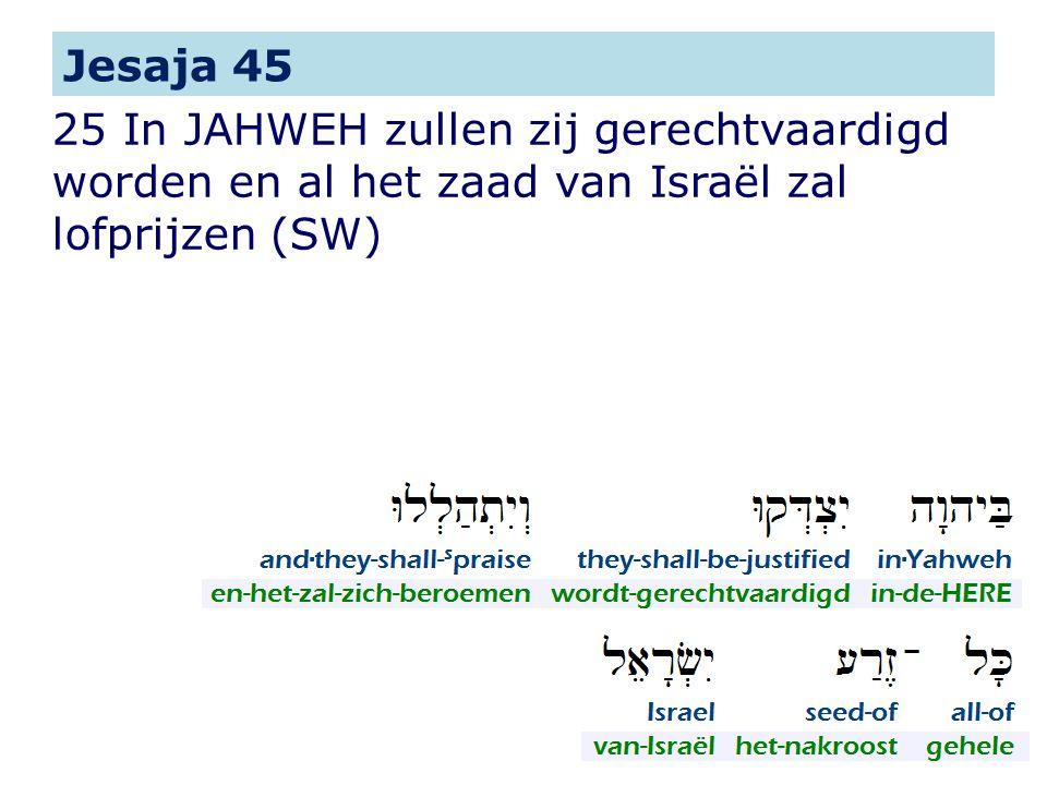 Jesaja 45 25 In JAHWEH zullen zij gerechtvaardigd worden en al het zaad van Israël zal lofprijzen (SW)