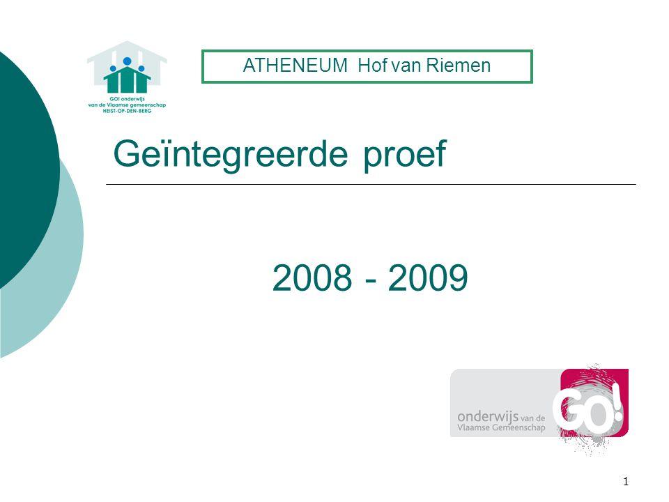 ATHENEUM Hof van Riemen