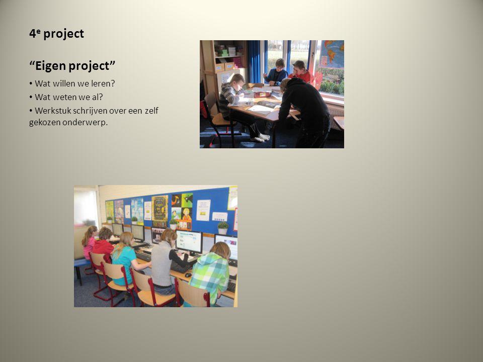 4e project Eigen project