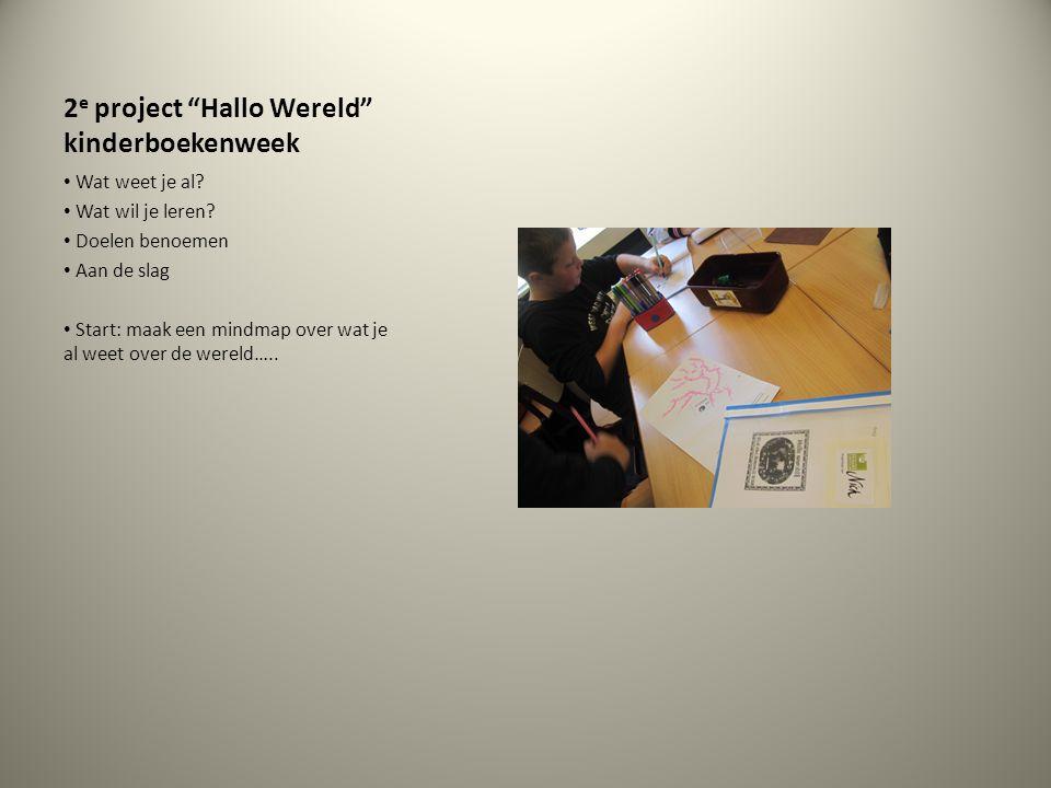 2e project Hallo Wereld kinderboekenweek