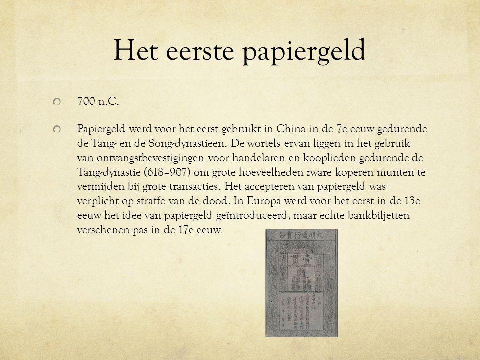 Het eerste papiergeld 700 n.C.