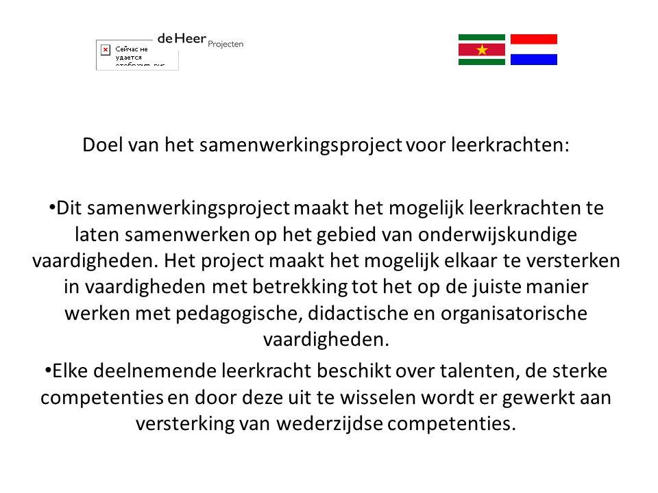 Doel van het samenwerkingsproject voor leerkrachten: