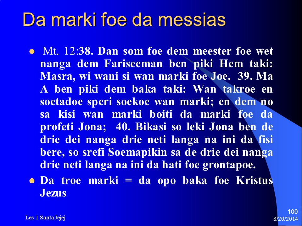 Da marki foe da messias