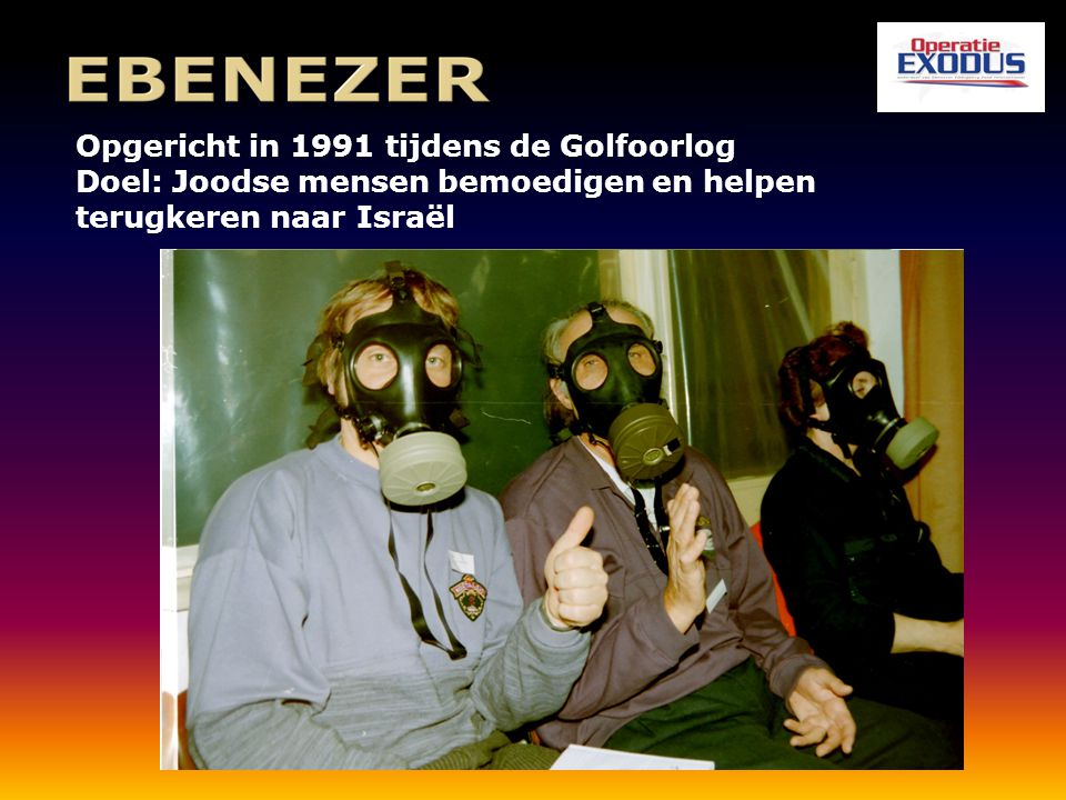 Opgericht in 1991 tijdens de Golfoorlog