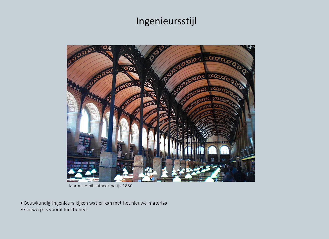 Ingenieursstijl labrouste-bibliotheek parijs-1850. • Bouwkundig ingenieurs kijken wat er kan met het nieuwe materiaal.