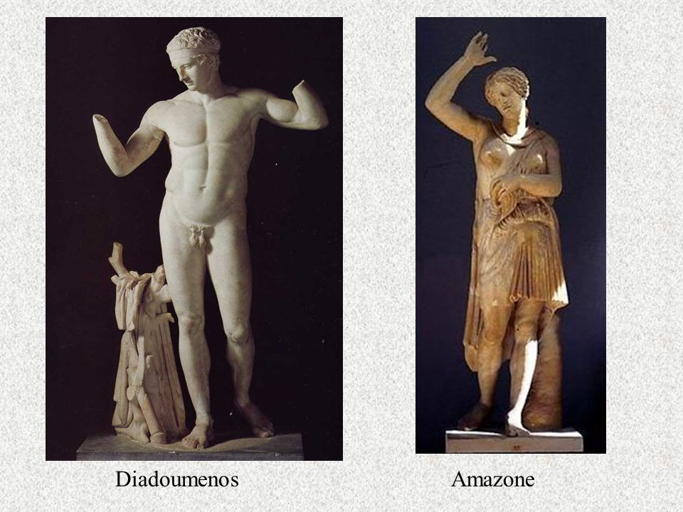 Diadoumenos Amazone