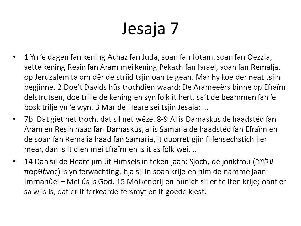 Jesaja 7