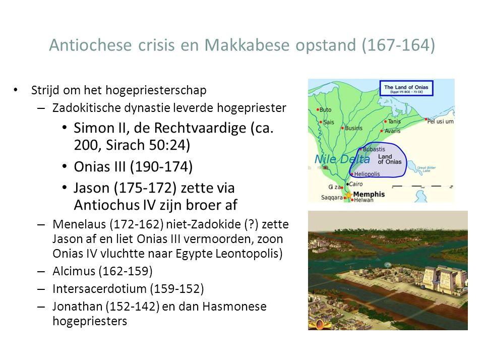 Antiochese crisis en Makkabese opstand (167-164)