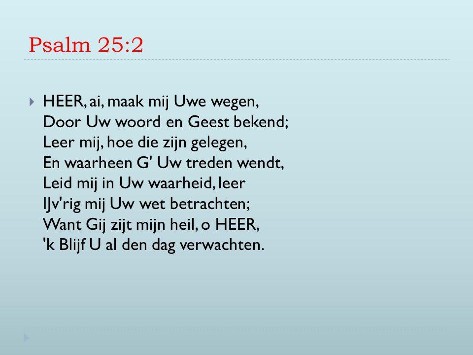 Psalm 25:2