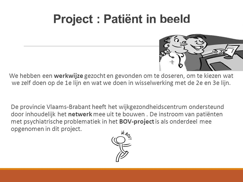 Project : Patiënt in beeld