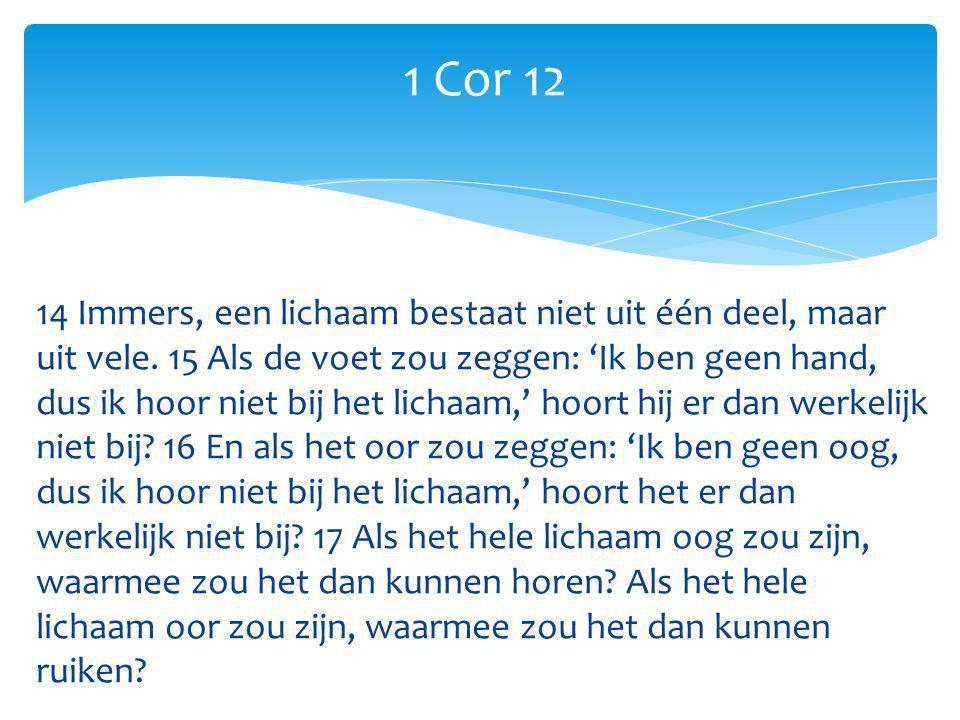 1 Cor 12