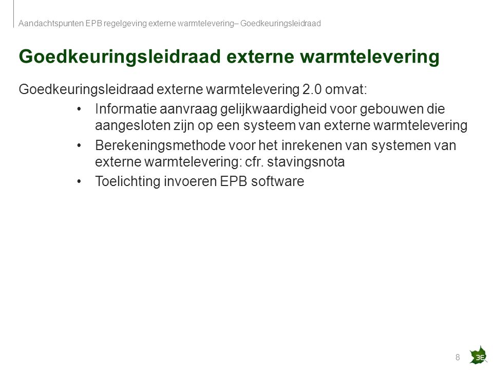 Goedkeuringsleidraad externe warmtelevering
