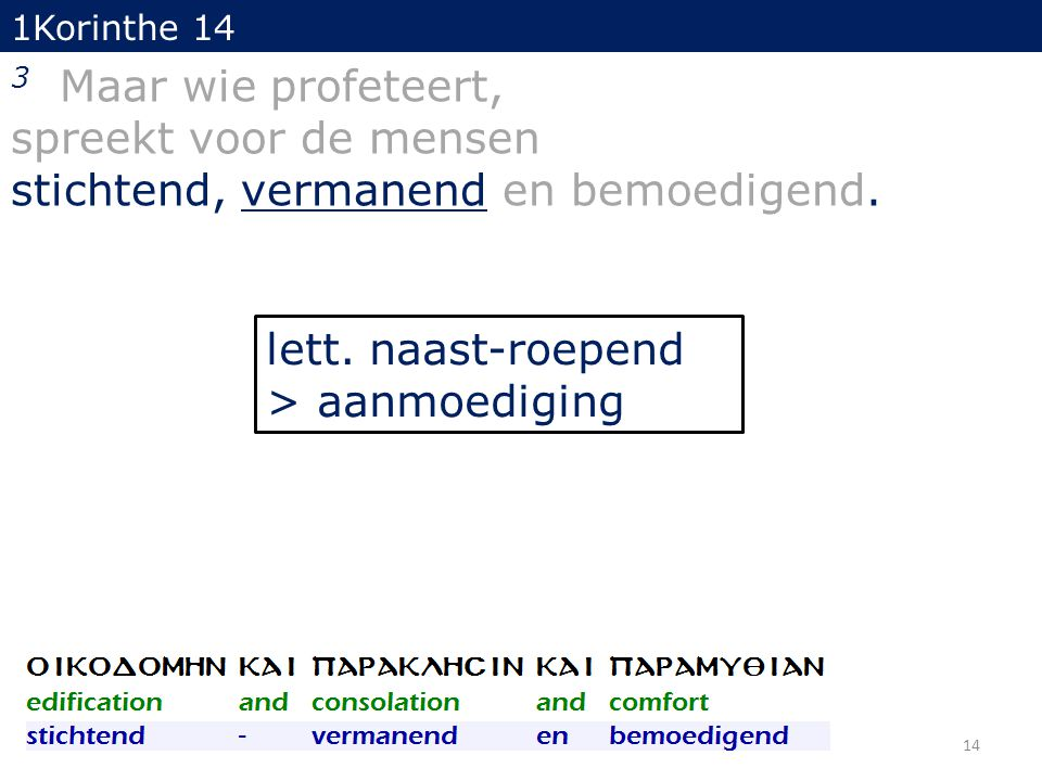 stichtend, vermanend en bemoedigend.