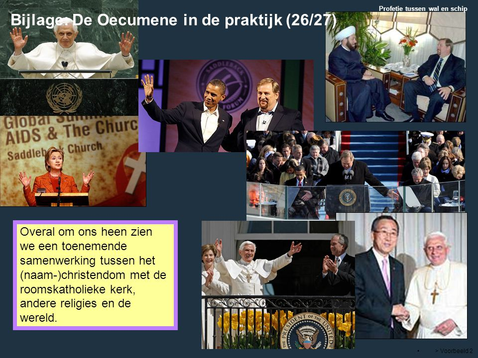 Bijlage: De Oecumene in de praktijk (26/27)