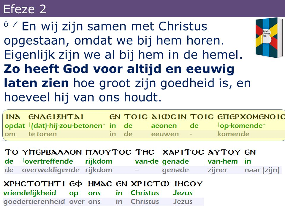 Efeze 2