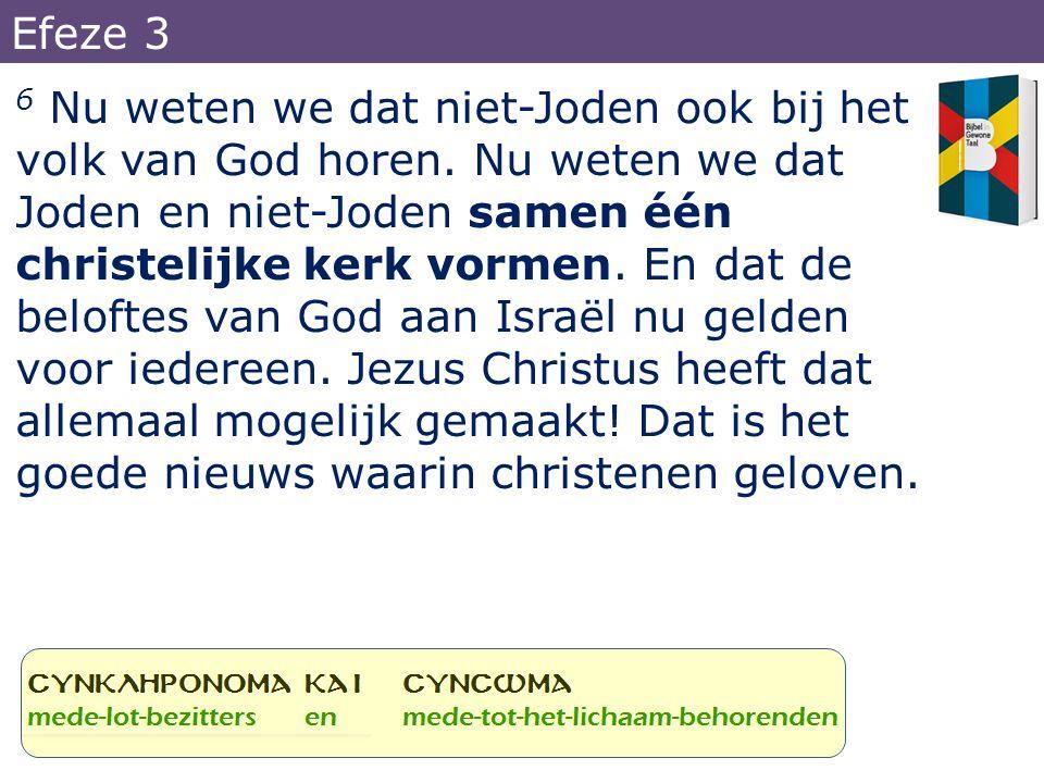 Efeze 3