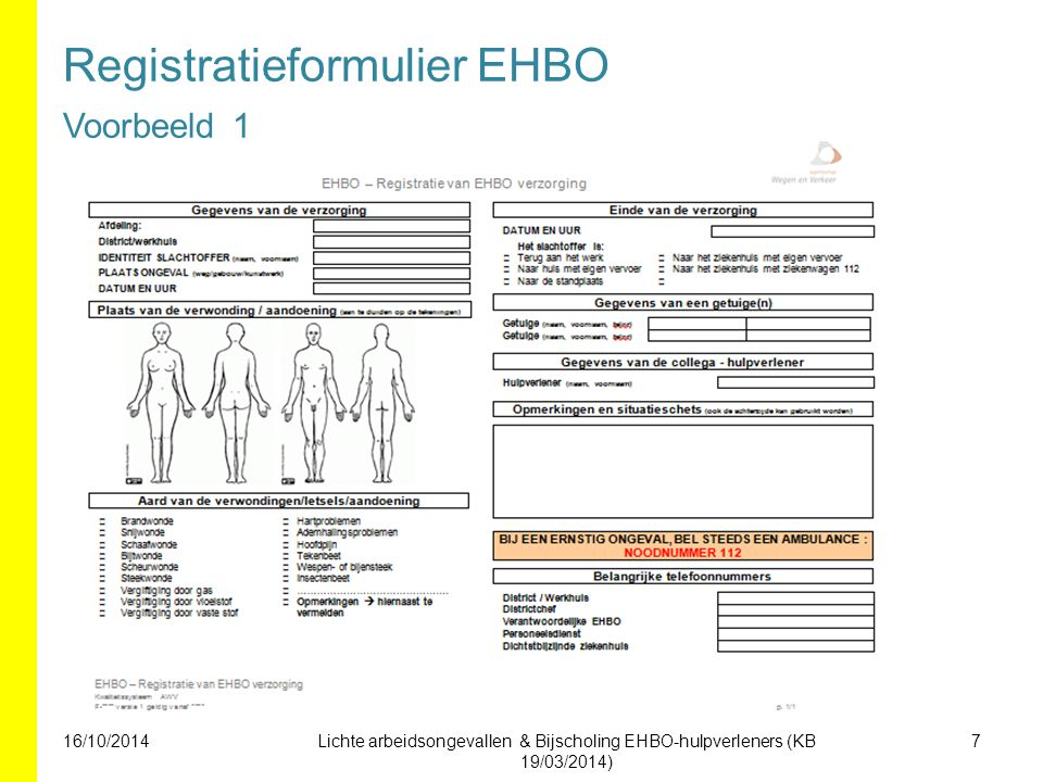Registratieformulier EHBO Voorbeeld 1
