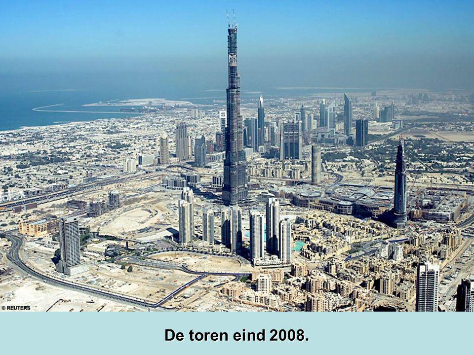 De toren eind 2008.