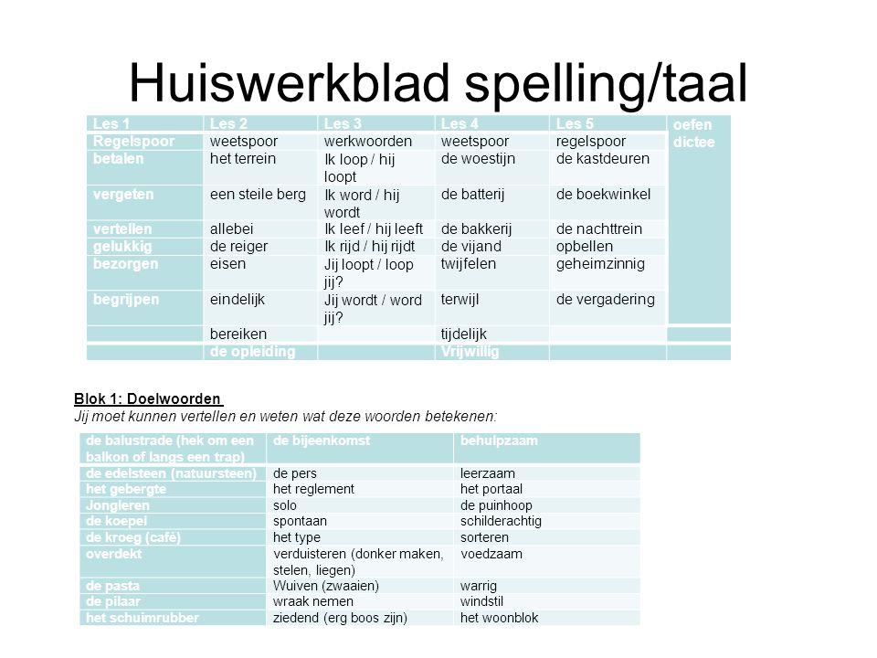 Huiswerkblad spelling/taal