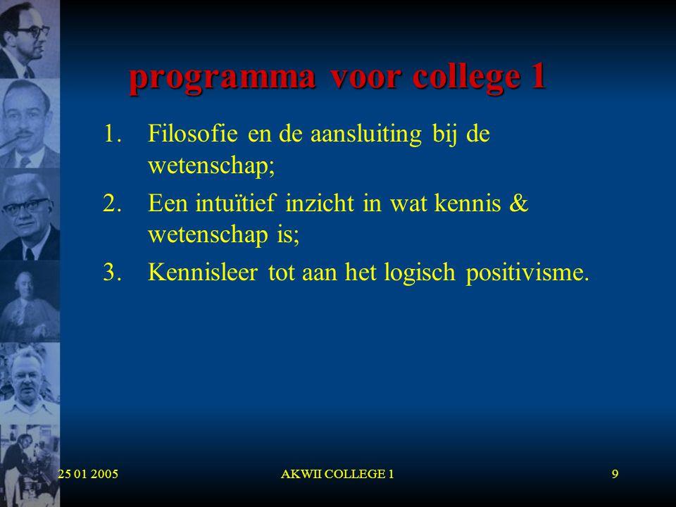 programma voor college 1