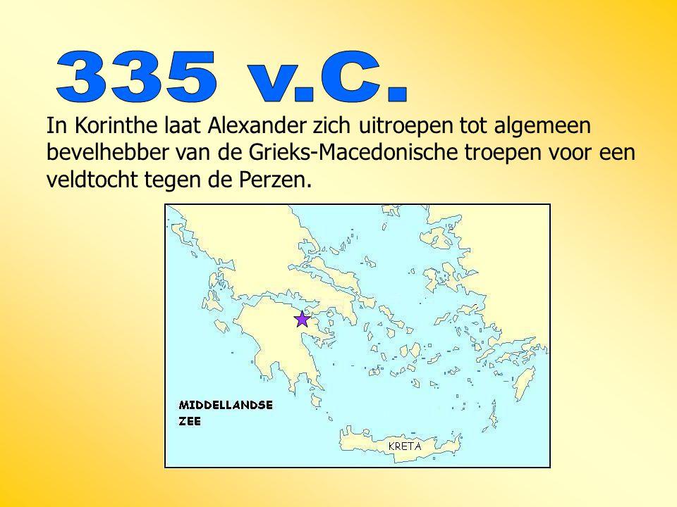 335 v.C.