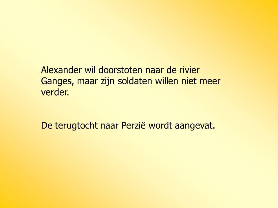 Alexander wil doorstoten naar de rivier Ganges, maar zijn soldaten willen niet meer verder.