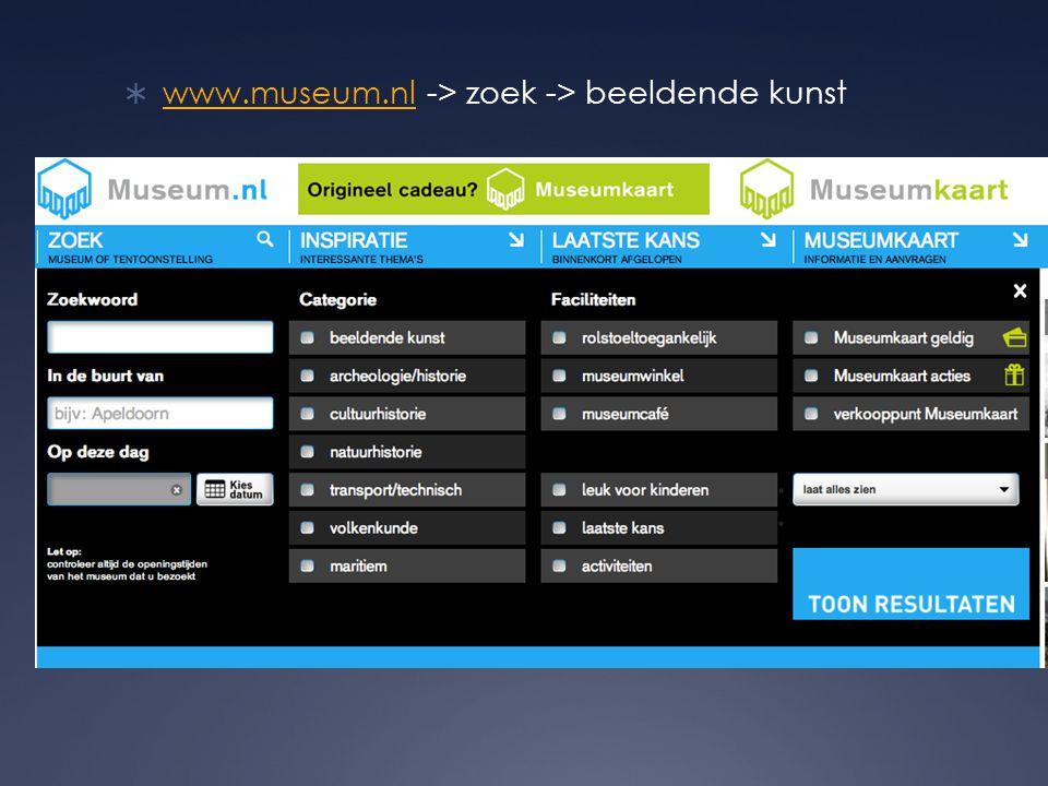 www.museum.nl -> zoek -> beeldende kunst