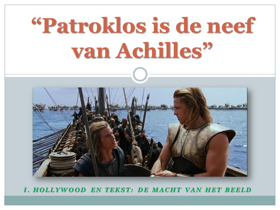 Patroklos is de neef van Achilles