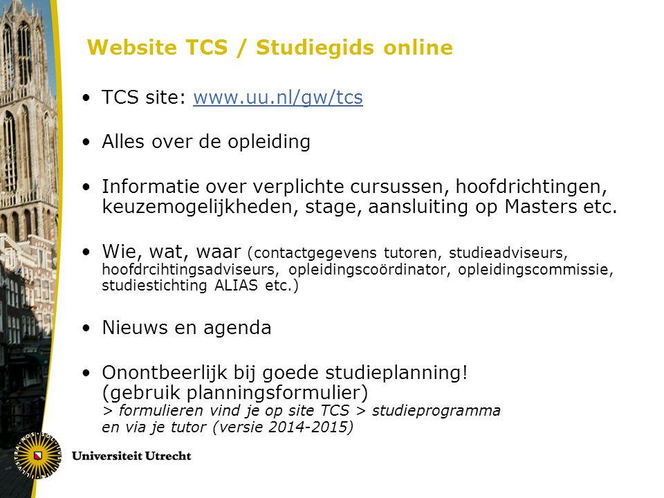 Website TCS / Studiegids online