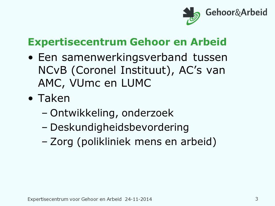Expertisecentrum Gehoor en Arbeid