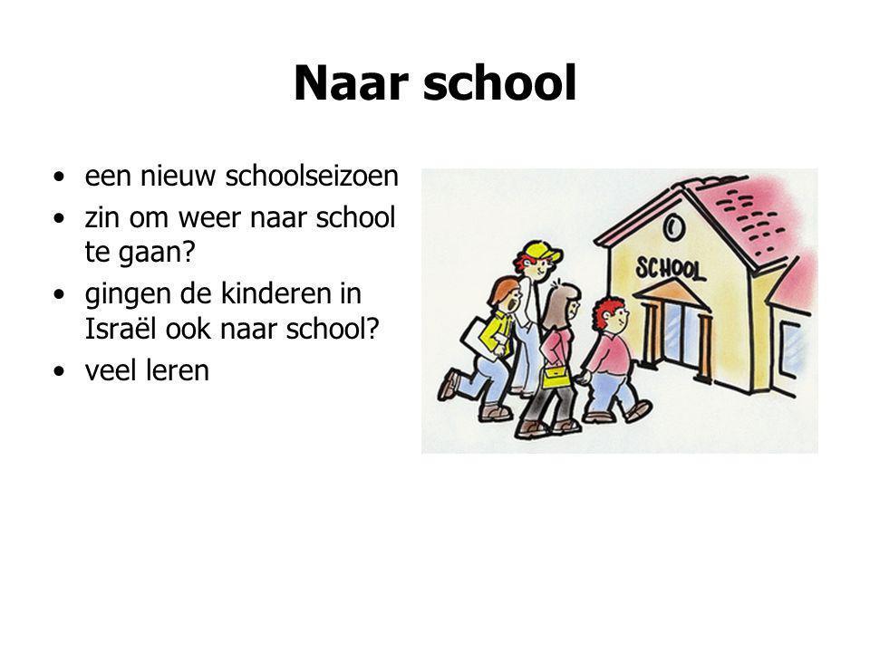 Naar school een nieuw schoolseizoen zin om weer naar school te gaan