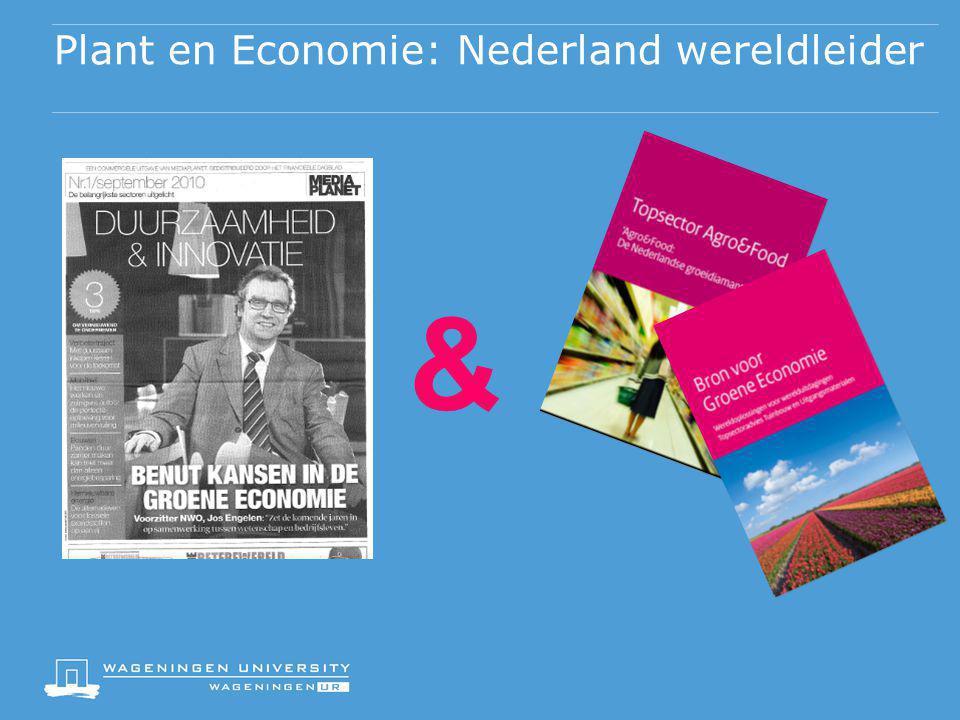 Plant en Economie: Nederland wereldleider