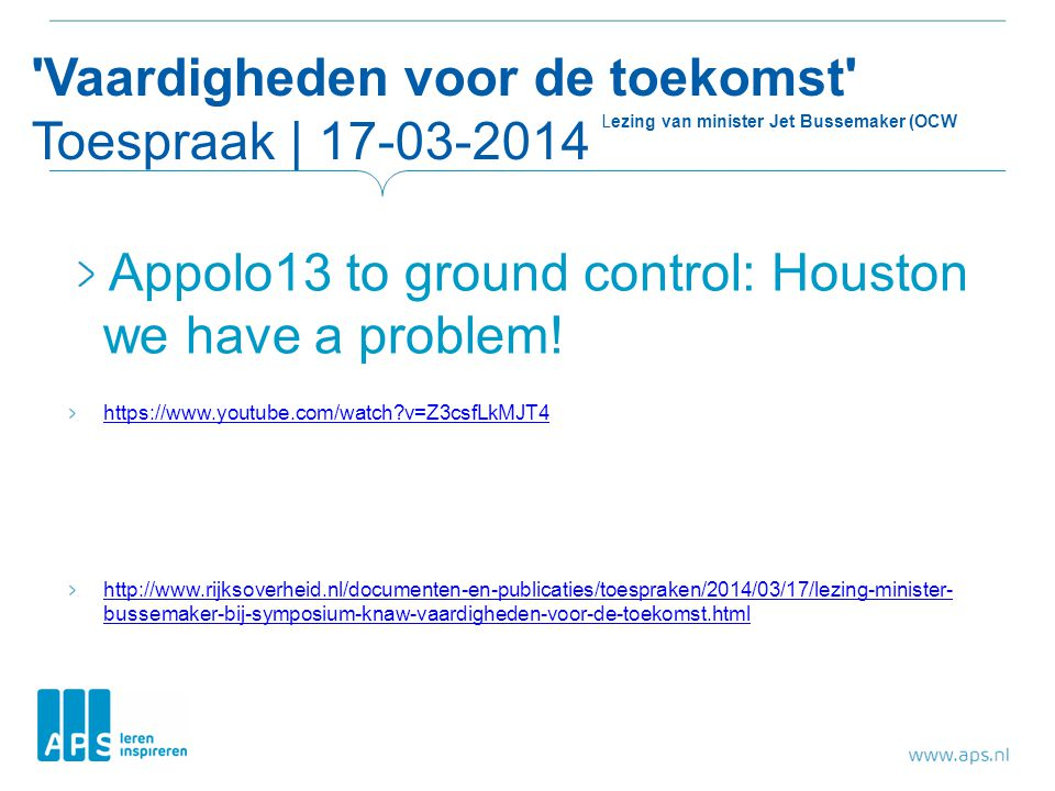 Appolo13 to ground control: Houston we have a problem!