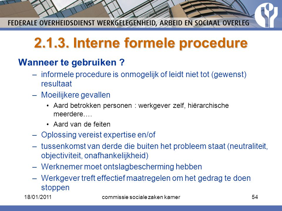 2.1.3. Interne formele procedure
