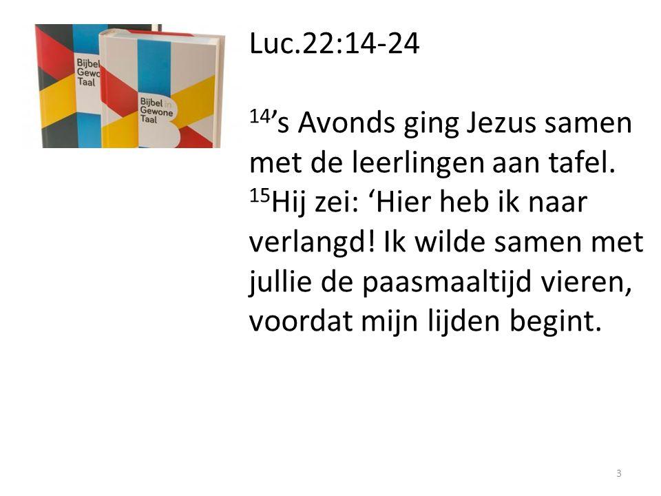 Luc.22:14-24