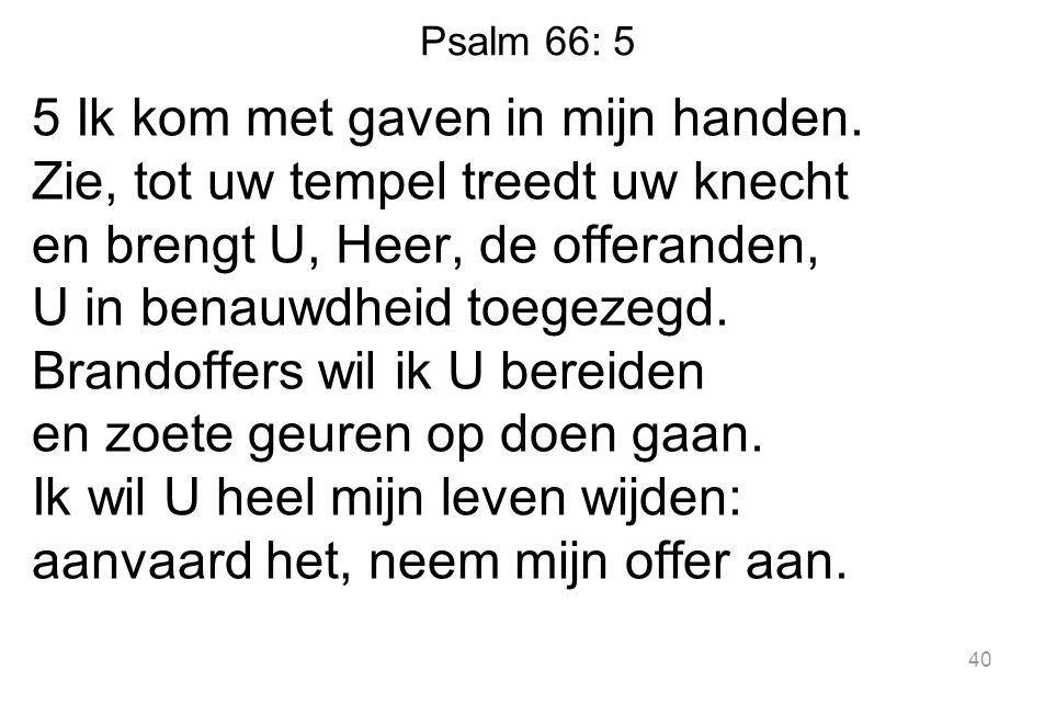 Psalm 66: 5