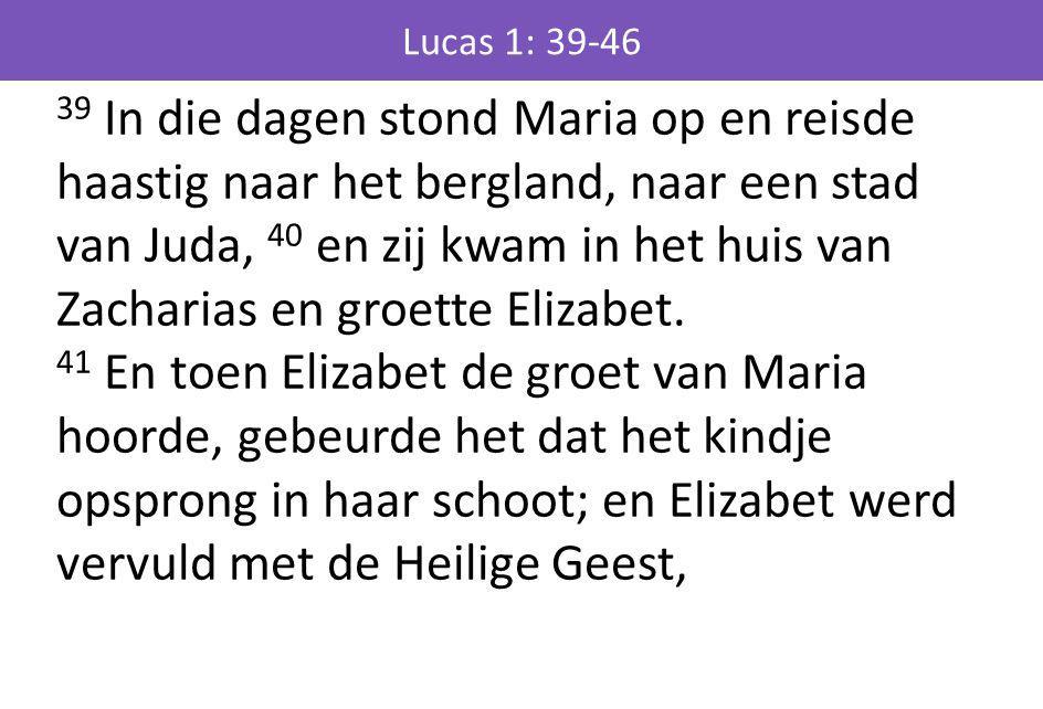 Lucas 1: 39-46