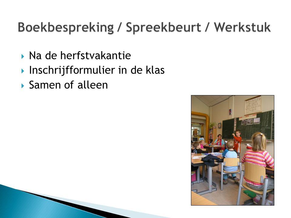 Boekbespreking / Spreekbeurt / Werkstuk