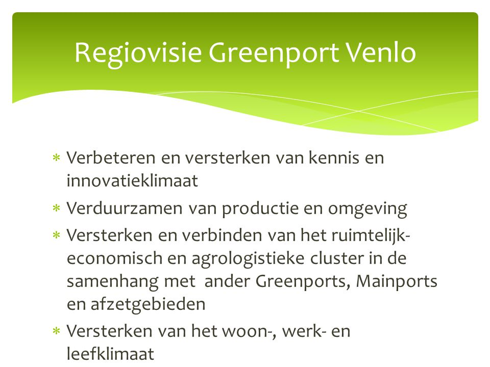 Regiovisie Greenport Venlo