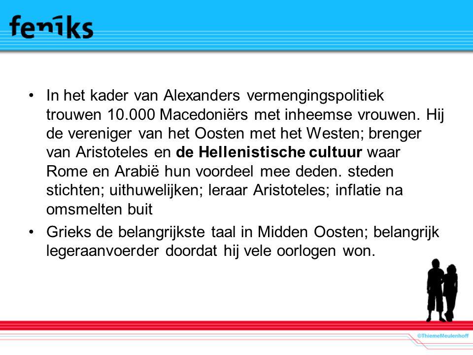 In het kader van Alexanders vermengingspolitiek trouwen 10