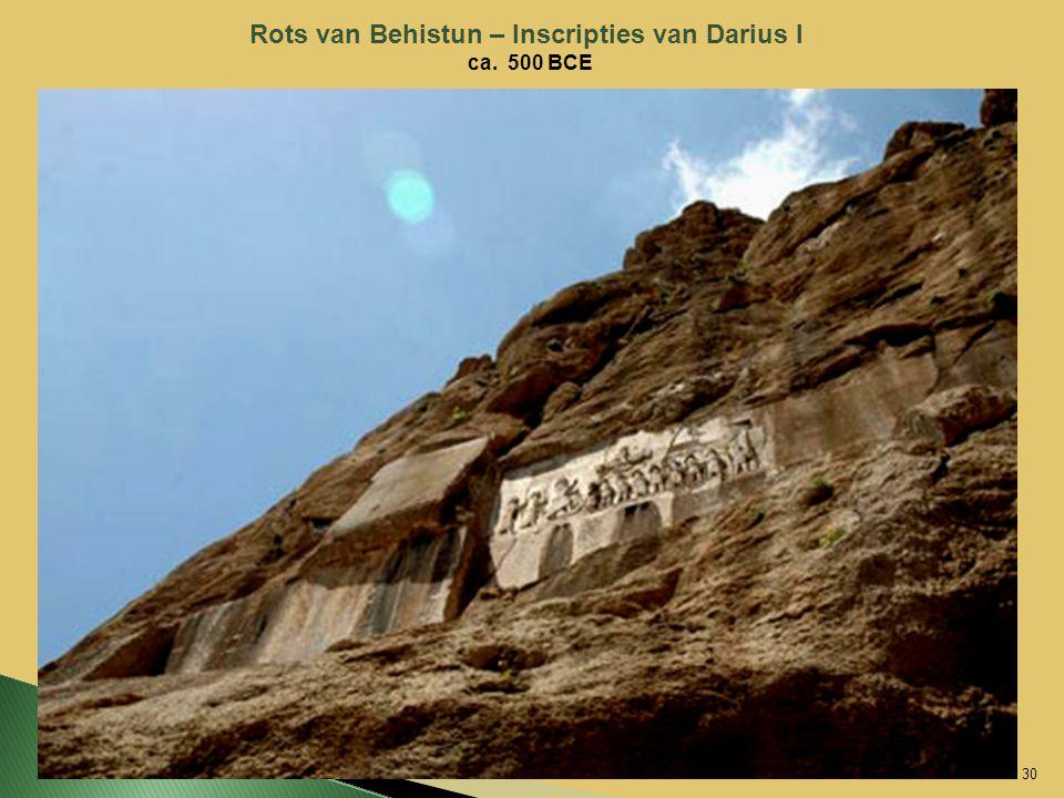 Rots van Behistun – Inscripties van Darius I