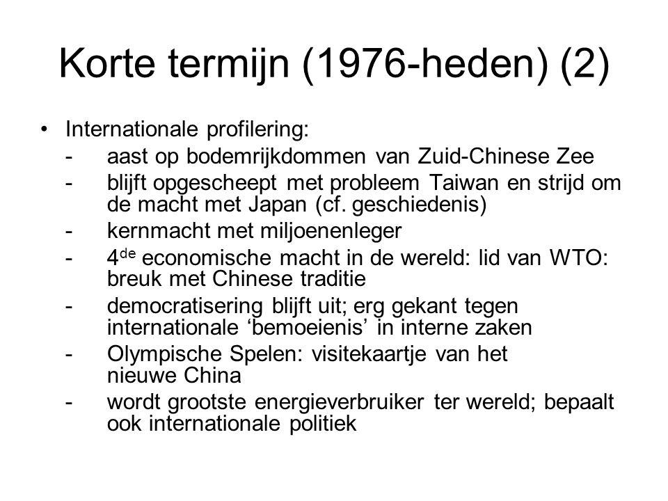 Korte termijn (1976-heden) (2)