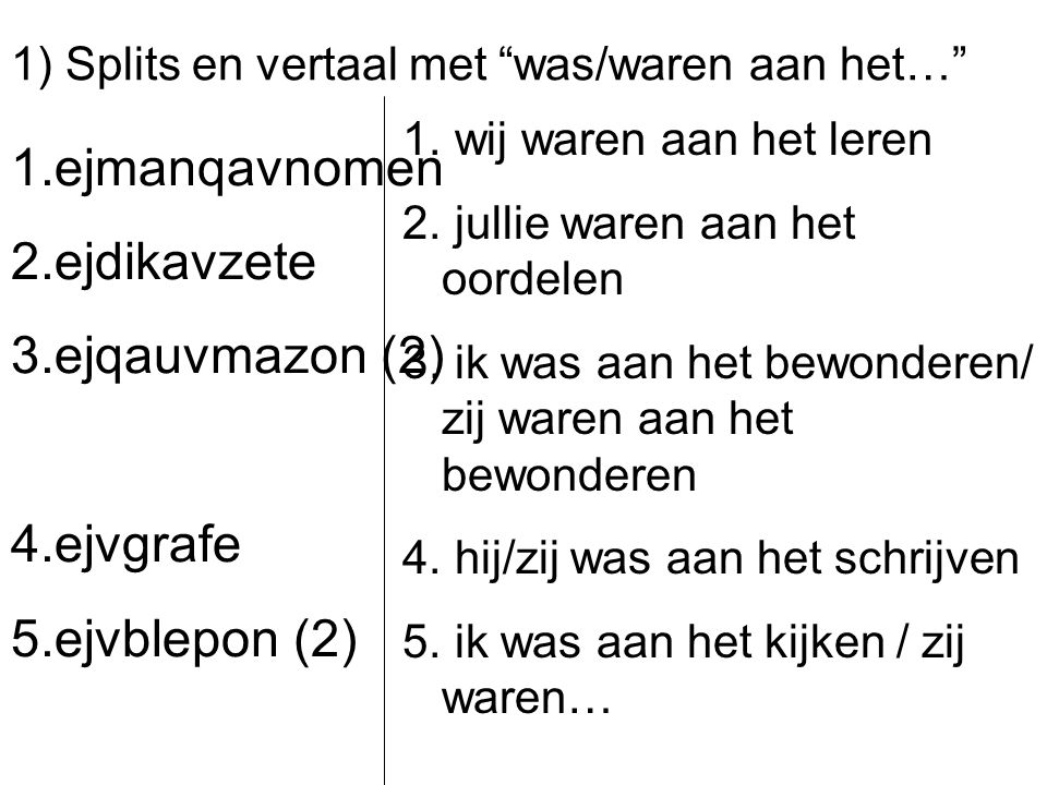 ejmanqavnomen ejdikavzete ejqauvmazon (2) ejvgrafe ejvblepon (2)