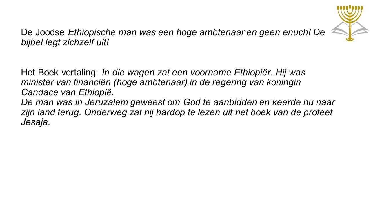 De Joodse Ethiopische man was een hoge ambtenaar en geen enuch