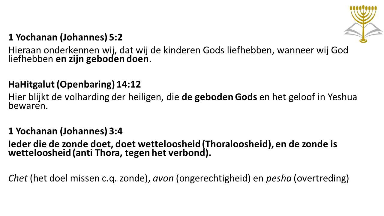 1 Yochanan (Johannes) 5:2 Hieraan onderkennen wij, dat wij de kinderen Gods liefhebben, wanneer wij God liefhebben en zijn geboden doen.